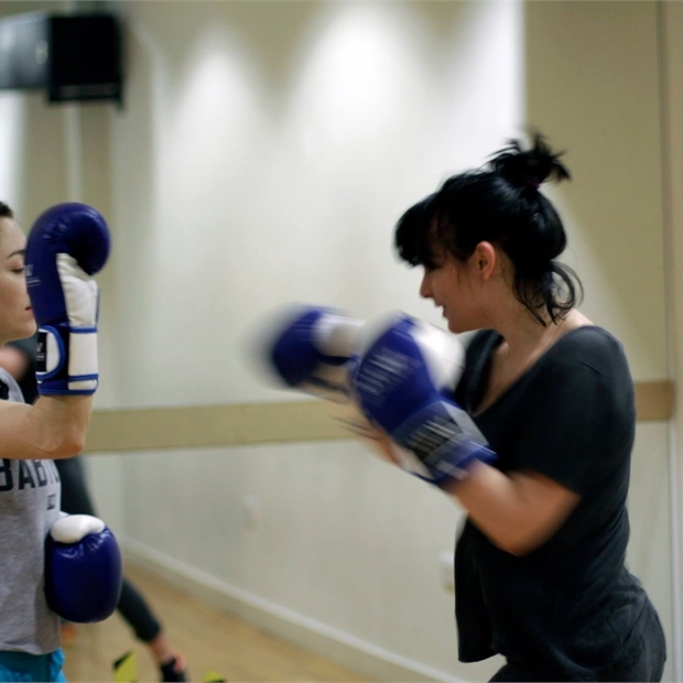 Arts Active: Boxing Fitness